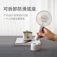 ORICO 奥睿科 FH1 USB小风扇 白色