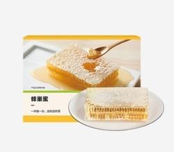 网易严选 蜂巢蜜 400g