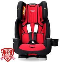 GRACO 美国葛莱 儿童安全座椅 0-12岁 基石守护者(热辣红)