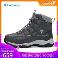 Columbia哥伦比亚户外女多功能缓震保暖冬靴BL1766