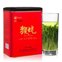 猴坑 2014035 绿茶 250克 特级