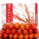 今锦上 麻辣小龙虾 900g 4-6中号20-30只 净虾500g 3盒+海买北极虾400g 2盒 *3件+凑单品 26.8元(合8.93元/件)