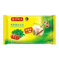 18日0点:湾仔码头 速冻水饺 荠菜猪肉口味 1.32kg (66只)