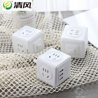 kyfen 清风 魔方插座转换器