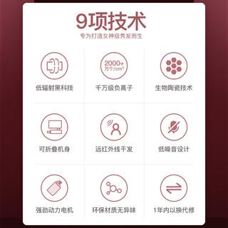 SIAU 诗杭 CL-201-1 吹风机家用负离子不伤发低辐射大功率网红孕妇电吹风筒 (石榴红)