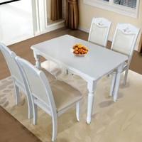 木巴家具 CZ144+YZ389 现代简约白色餐桌椅组合