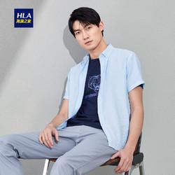 HLA/海澜之家透气清新休闲衬衫2019夏季新品舒适短袖衬衫男