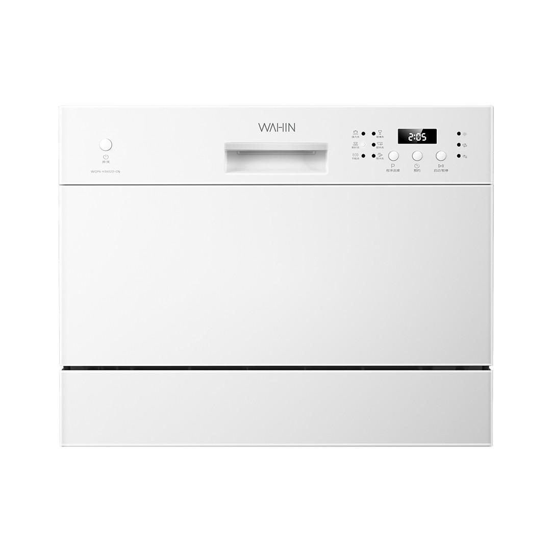 华凌 WQP6-H3602D-CN 洗碗机 6套