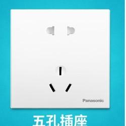 Panasonic 松下 悦宸  五孔插座