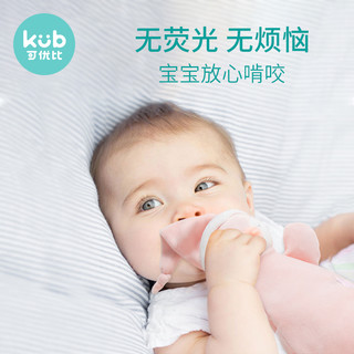 kub 可优比 KUB-102643 玩偶宝宝安抚巾