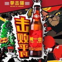BOXING CAT 拳击猫第一血琥珀拉格啤酒 355ml*12瓶装