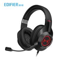 EDIFIER 漫步者 HECATE G2 专业版 7.1声道 游戏耳机