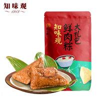 知味观 新鲜大肉粽 (1000g)