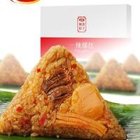 weilong 卫龙 卫龙辣条粽子 (600g、蛋黄)
