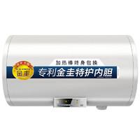 A.O.SMITH 史密斯 E60VN1-C 60升 电热水器