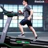Reebok 锐步 JET200 跑步机 智能APP升级版