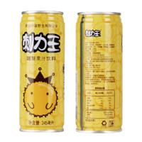 刺力王 刺梨果味饮料 245ml*12罐