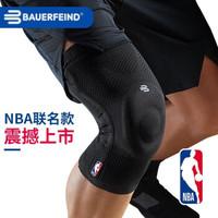 BAUERFEIND NBA联名款护膝 经典黑