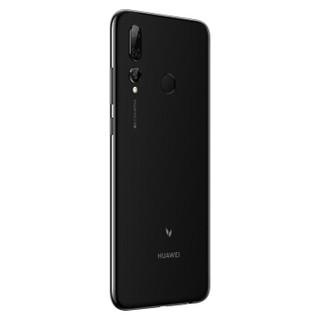 HUAWEI 华为 麦芒8 智能手机