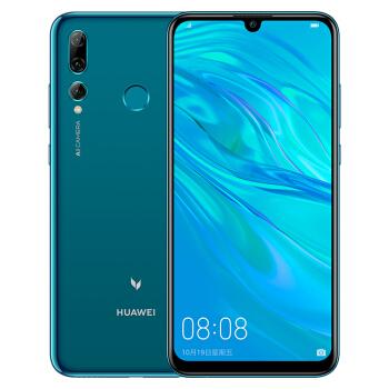 HUAWEI 华为 麦芒8 4G版 智能手机 6GB+128GB 全网通 宝石蓝