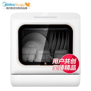 Midea 美的 BUGU 布谷 BG-DC01 台式洗碗机