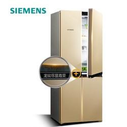 SIEMENS 西门子 KM47EA03TI 混冷 十字对开门冰箱 478L
