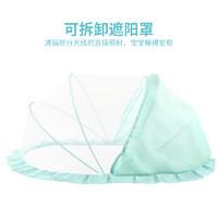 婴儿蚊帐罩可折叠儿童宝宝床纹帐新生儿bb防蚊罩小孩无底通用
