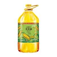 聚划算百亿补贴:金龙鱼 非转基因玉米油 5.436L