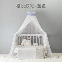 良良(liangliang)婴儿床蚊帐带支架儿童宝宝蚊帐罩宫廷开门式通用小孩防蚊罩高190cm 蓝色
