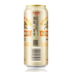 麒麟(Kirin)一番榨啤酒500ml*24听 整箱装 *2件