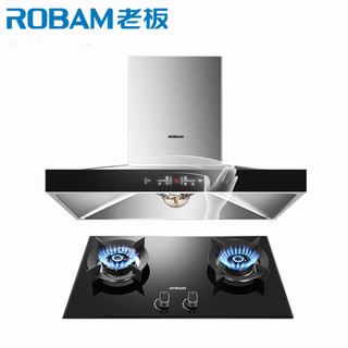ROBAM 老板 67A7 顶吸式大吸力欧式油烟机免拆洗烟灶套餐