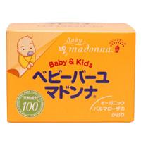 MADONNA 婴儿马油护肤面霜 (25g)