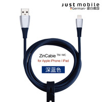 Just Mobile ZinCable 苹果数据线 (深蓝色、1.5m、苹果Lightning、MFi认证)