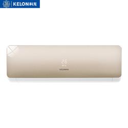 科龙(Kelon) 2匹  快速冷暖 静音 自动清洁 壁挂式空调挂机 (KFR-50GW/EFQWN3(1P31))