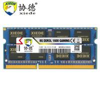 协德 PC3-12800 笔记本内存条 低电压版 (8GB、DDR3 1600、1.35V)