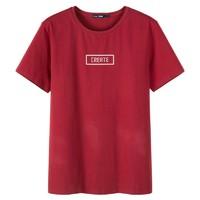 Semir 森馬 12-038001158 男款短袖T恤