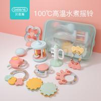 贝恩施 婴儿手摇铃牙胶玩具 0-3-6-12个月