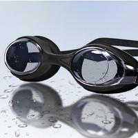 欧刊 成人/儿童游泳眼镜 送泳帽+眼镜盒+耳塞