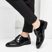 YEARCON 意尔康 8222ZA90310W 男士商务皮鞋