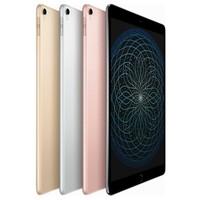 Apple 苹果 iPad Pro 10.5 英寸 平板电脑 WIFI版 265G