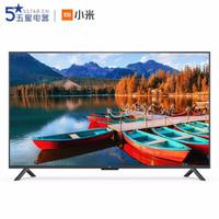 MI 小米电视4S 液晶电视 65英寸