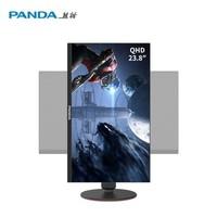 PANDA 熊猫 PE24QA2 23.8英寸 IPS显示器(2560×1440、99%sRGB)