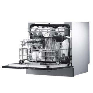 Midea  美的 WQP8-3910A-CN(V1)洗碗机 8套