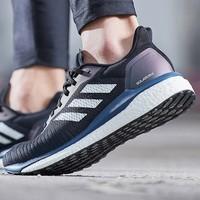 adidas 阿迪达斯 SOLAR DRIVE MSOLAR D97442 男款跑步鞋