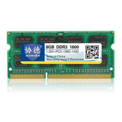 xiede 协德 DDR3L 1600 8GB 笔记本内存条