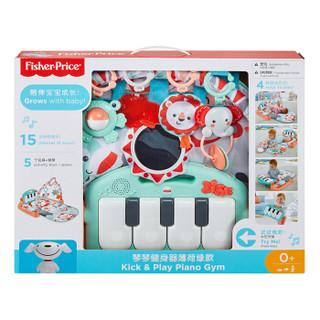 Fisher-Price 费雪 GDL83 脚踏钢琴健身架 薄荷绿