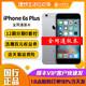 现货发!12期分期+运费险 苹果6sp中移动 Apple/苹果 iPhone 6s Plus 全网通4G手机全新国行iPhone6s xr 2559元