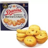 Danisa皇冠  曲奇饼干72g *10件