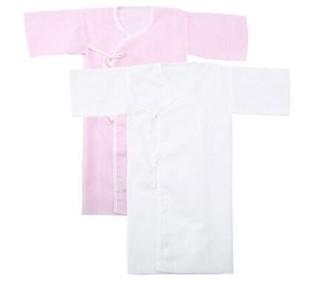 PurCotton 全棉时代 婴儿衣服盒装长款  2件/盒 粉色+白色-59/44