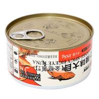 大洋世家 油浸/豆豉/辣味大目金枪鱼罐头+麻辣小龙虾组合